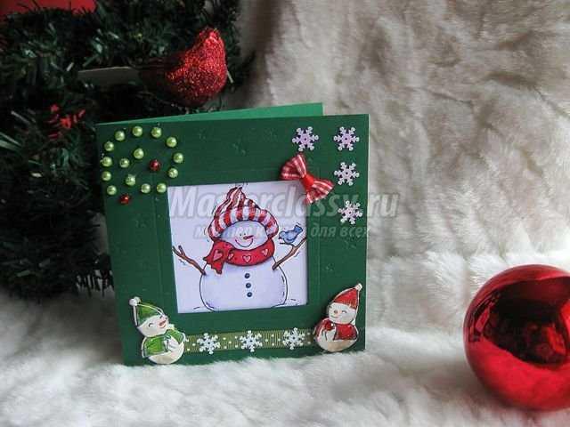 Рождественские открытки пошагово