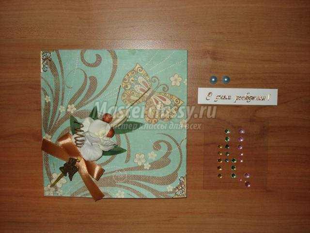 скрапбукинг открытка ручной работы