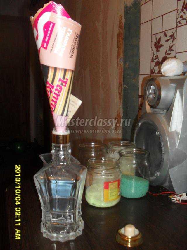 декоративные бутылочки для дома с цветной солью
