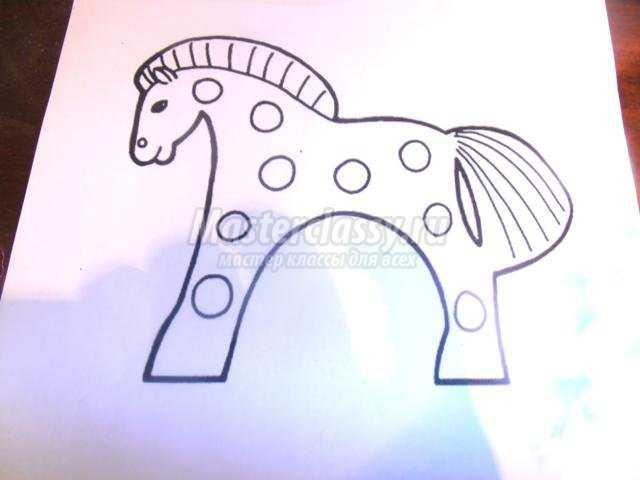 Ароматизированная лошадка с лавандой