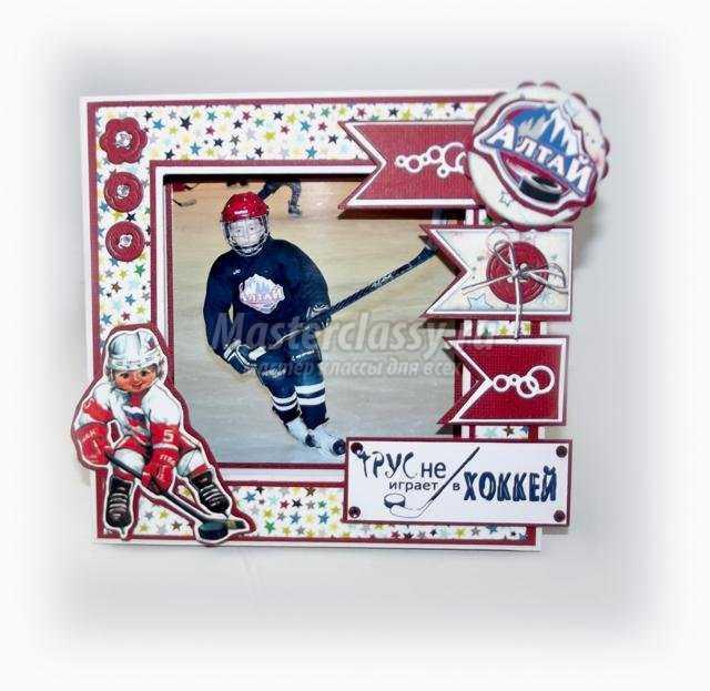 Подарок хоккеисту на день рождения