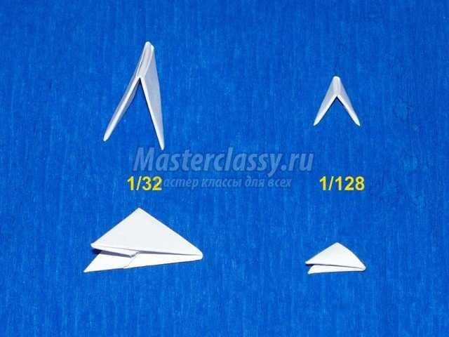 Модульное оригами Мини-снежинка