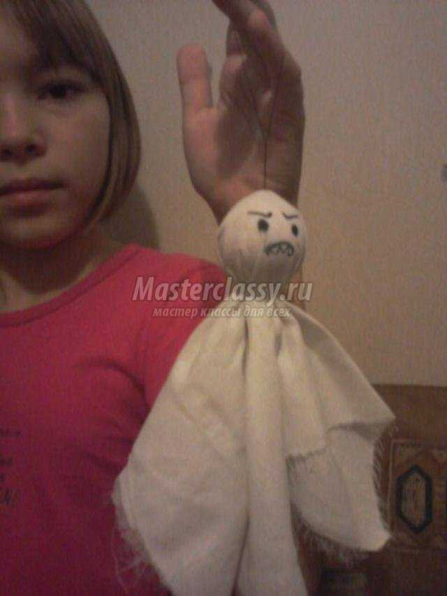 поделки к Хэллоуину кукла. Приведение