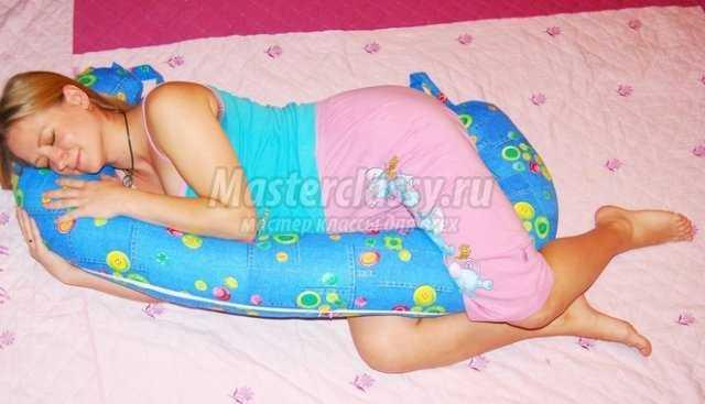 Универсальная подушка для беременных и кормления малыша