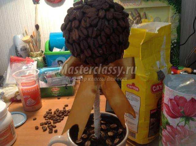 кофейное дерево своими руками для мамы