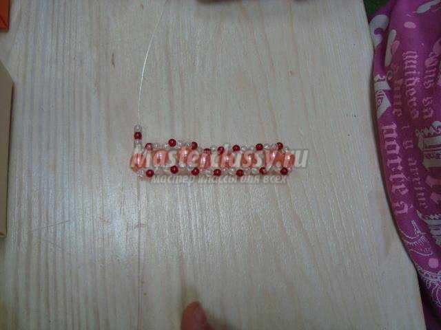 браслет из бисера для мамы