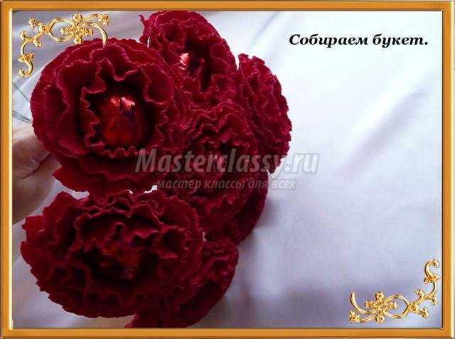 букет роз из конфет своими руками