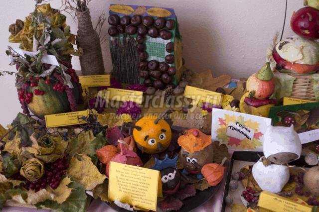 Осенние поделки из природного материалы в детсад