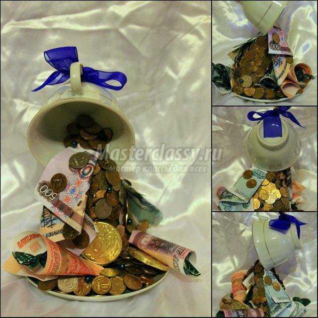 Чашка из монет своими руками пошаговое фото