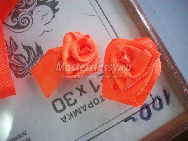 фоторамка с розами из лент для мамы