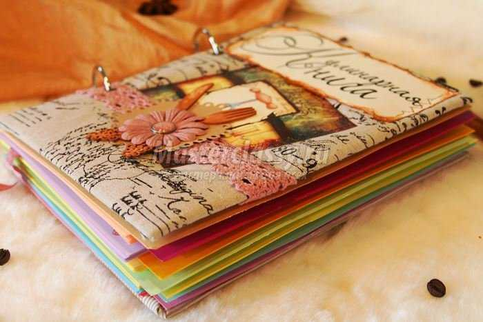 Поваренная книга своими руками