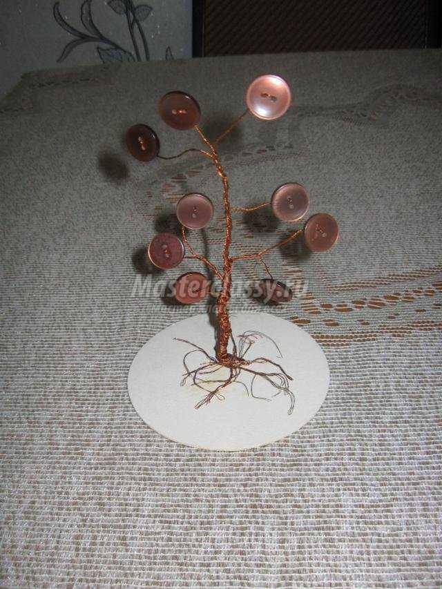 осеннее деревце из проволоки и пуговиц