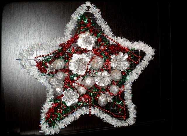 Большая рождественская звезда