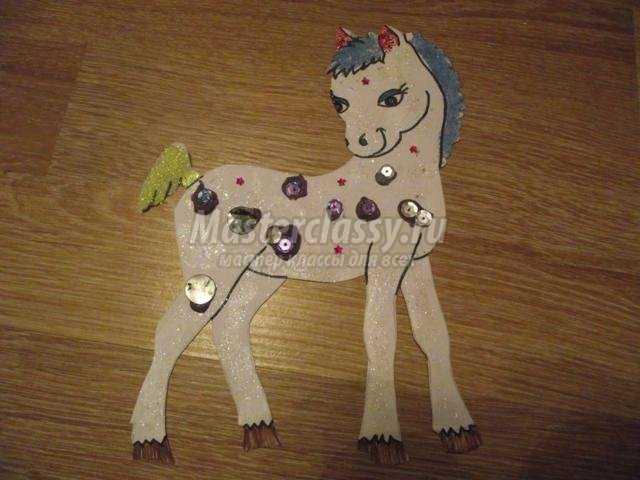 лошадка из бумаги своими руками