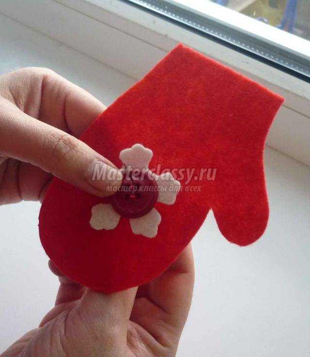 новогодняя варежка-игрушка из фетра