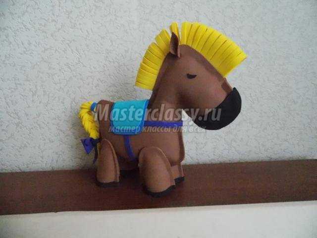 лошадь из фоамирана своими руками