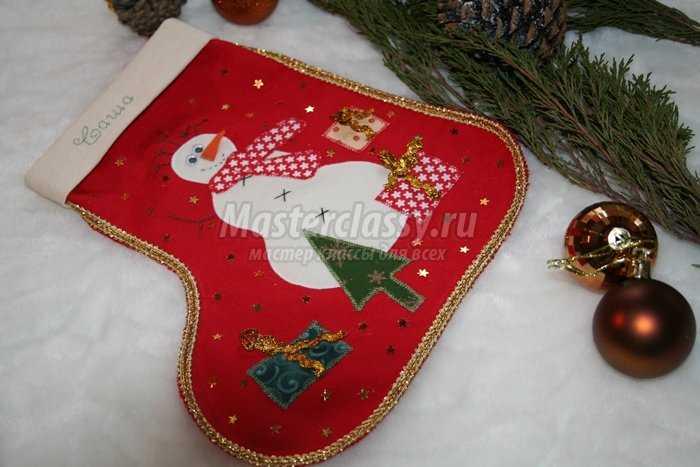 Новогодний сапожок для подарков. Аппликация «Снеговик»