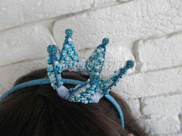 корона из бусинок для девочки своими руками