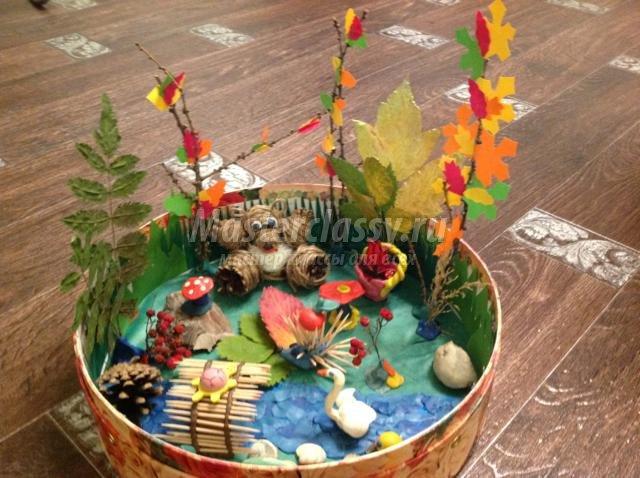 поделки из природного материала и пластилина. Осенний лес
