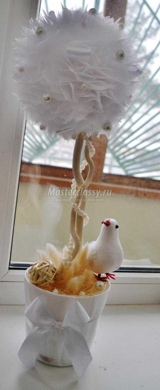 свадебный топиарий из органзы методом торцевания
