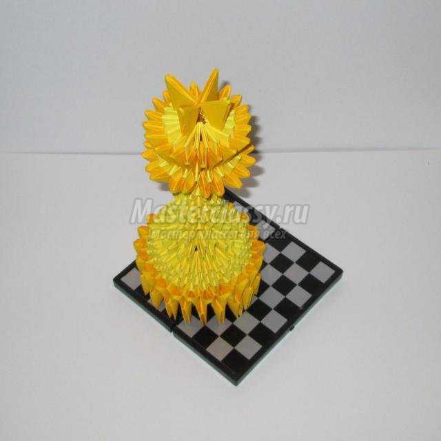 модульное оригами. Шахматный король