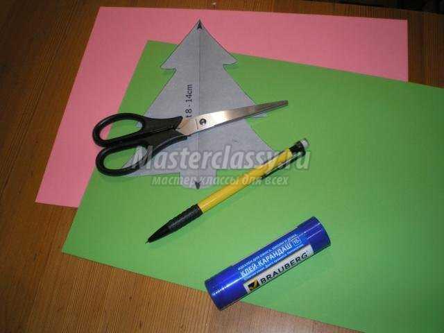 елочные игрушки из бумаги. Новогодняя ёлочка