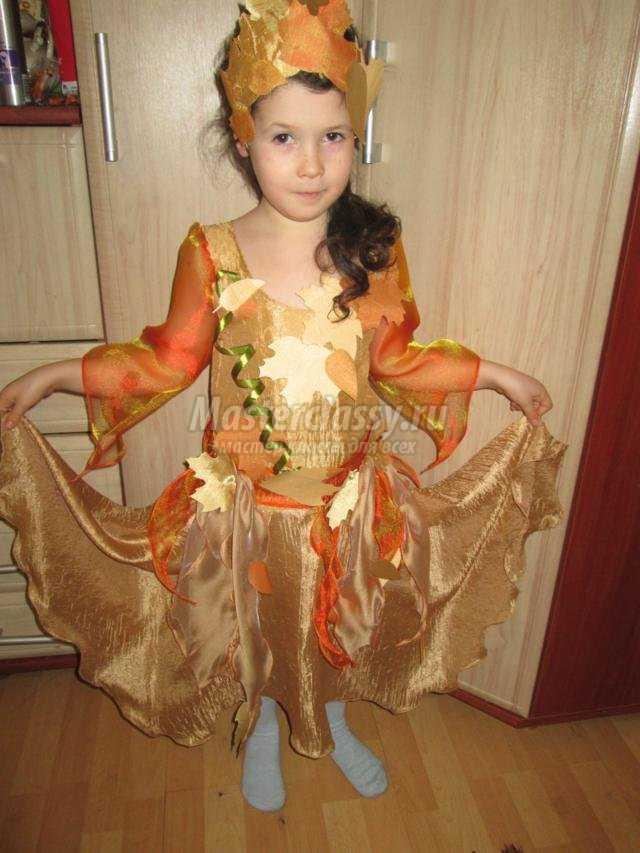 костюм Осени своими руками