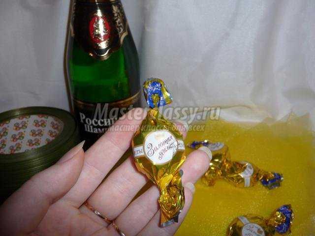 Шампанское из конфет своими руками мастер класс с пошаговым фото