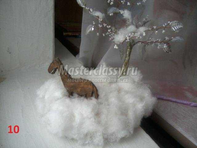 поделка из бисера и соленого теста. Лошадь в снегу