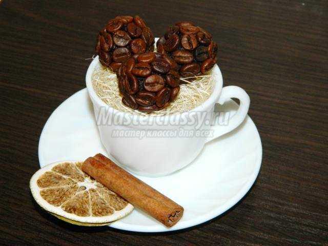 кофейная чашечка своими руками