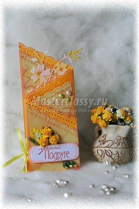 Открытка на День Рождение с цветами