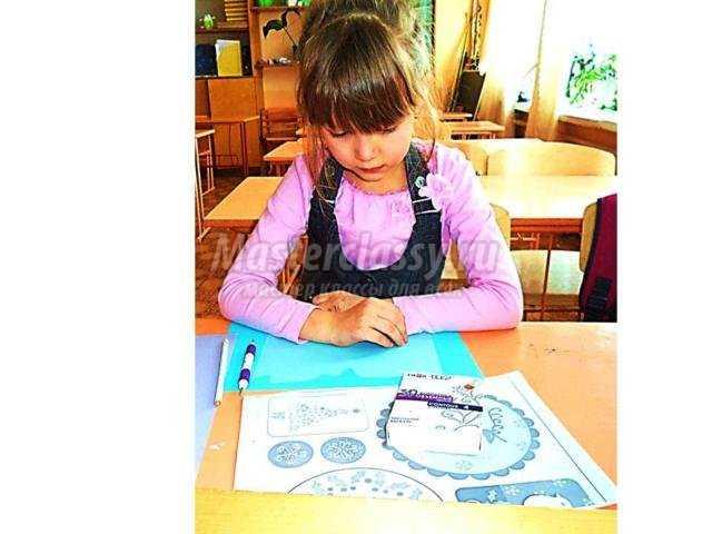 открытка из бумаги своими руками в технике пергамано