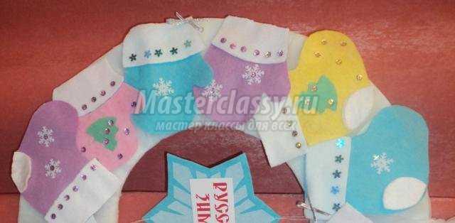 рождественский венок из фетровых салфеток