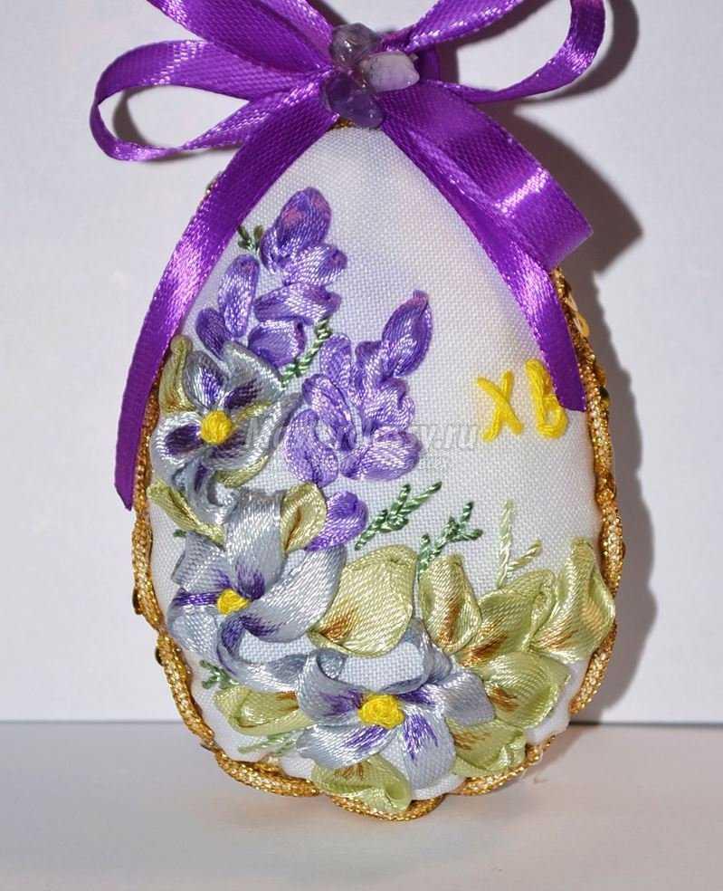 вышивание лентами яйцо