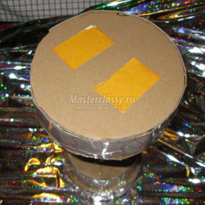 МК -из кофет кубок