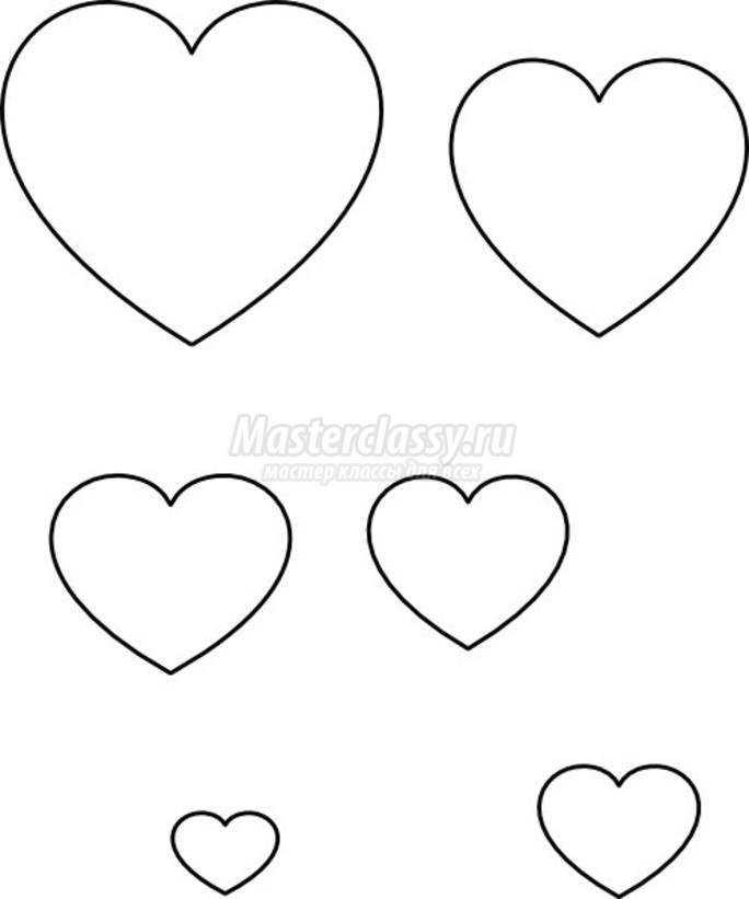 Скачать шаблон сердечки для вырезания