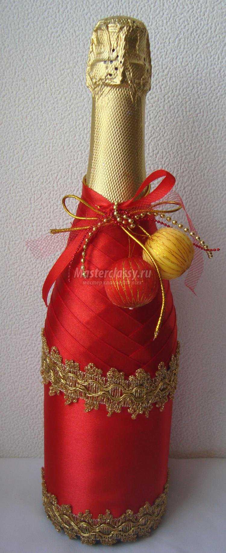 Декор шампанского атласными лентами своими руками фото 438