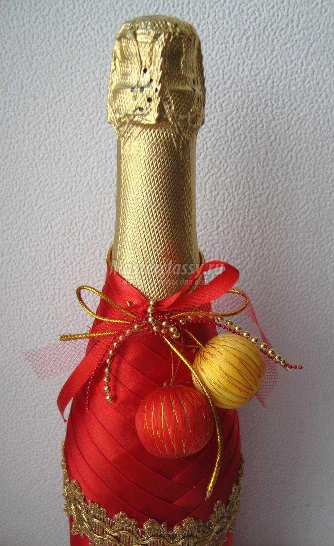 подарки своими руками. Украшение шампанского лентами
