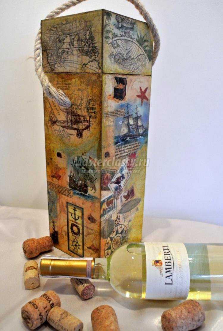 декупаж. Короб для вина в морском стиле