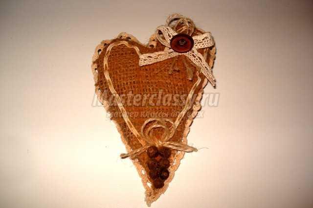 Сердце из мешковины