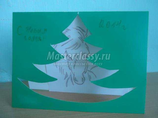 поздравительные новогодние открытки из бумаги своими руками