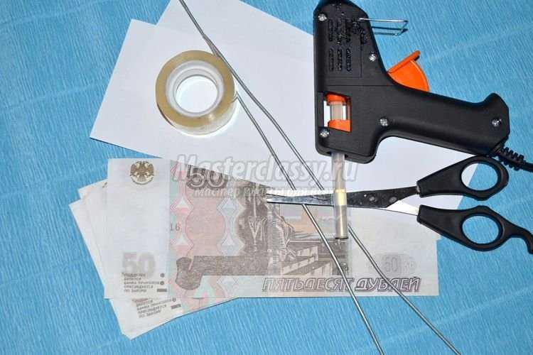Сделать денежный букет своими руками