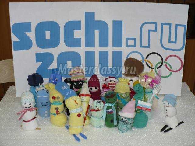 сборная снеговиков из носочков. Сочи 2014