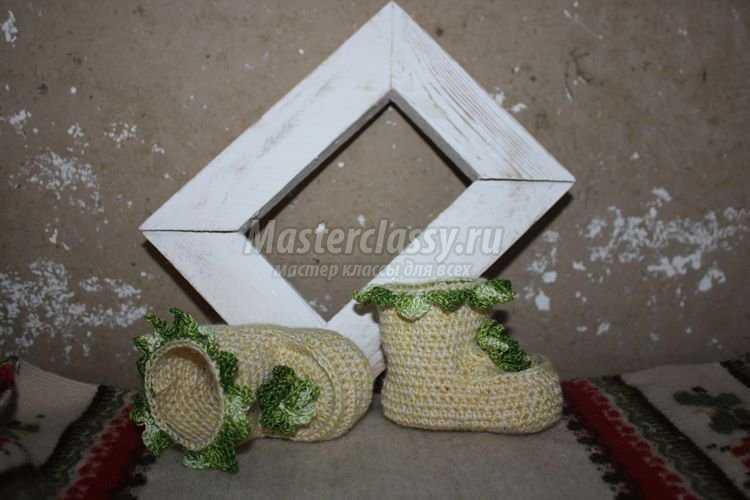 Вязание пинеток для малыша