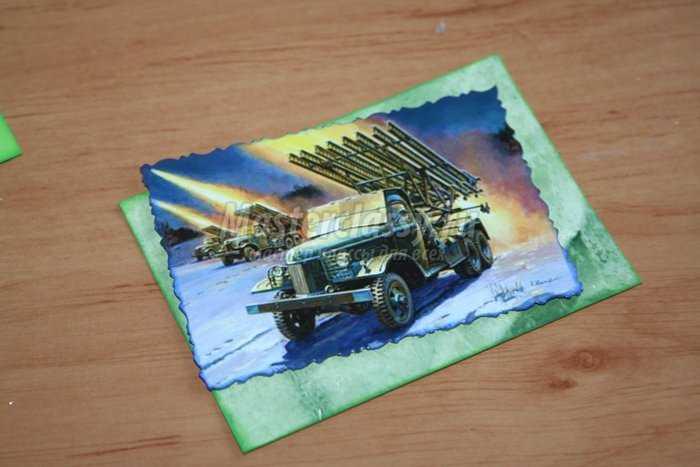 АТС открытки на 23 февраля