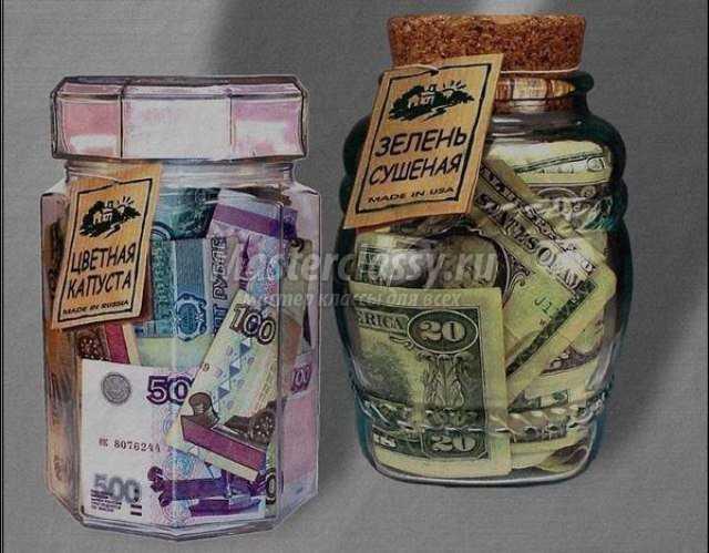 Подарить деньги на свадьбу в банке