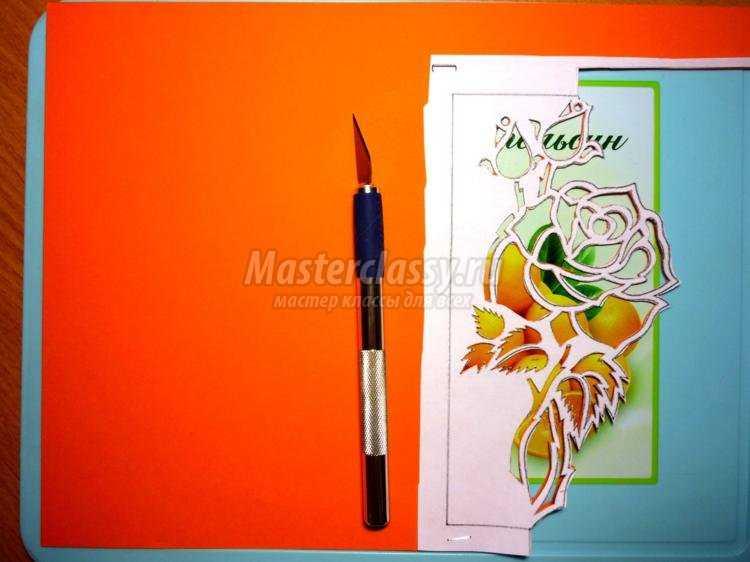 киригами резная открытка. Роза и бабочка