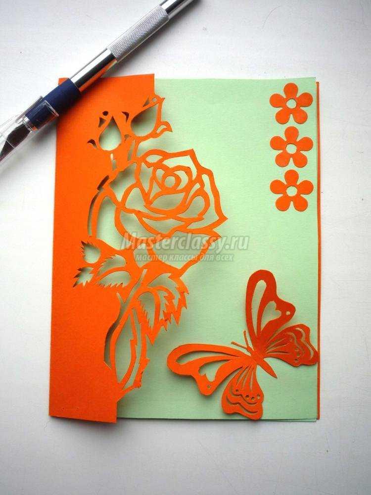 Резная бабочка открытка