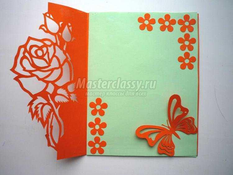 Схемы киригами открытки