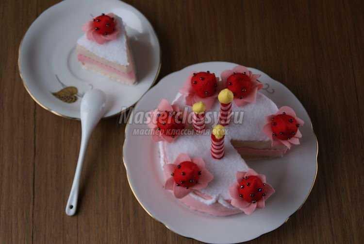 Тортик из фетра своими руками